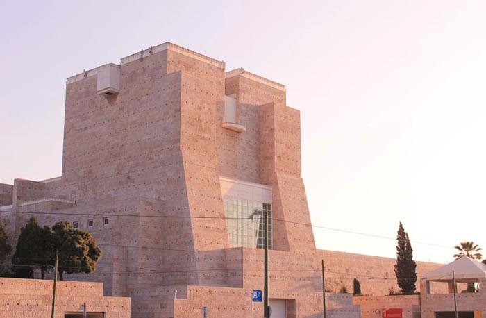 Muzeul Berardo Collection