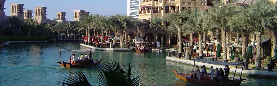 Bilete de avion Bucuresti – Dubai