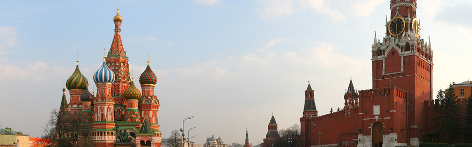 Bilete de avion Bucuresti – Moscova